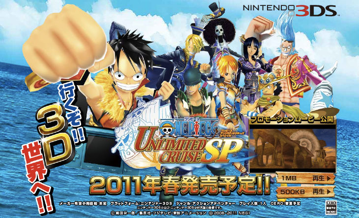 One Piece Unlimited Cruise SP . One-piece-unlimited-cruise-sp-3ds