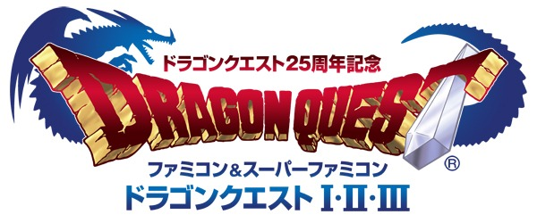 dragon quest 25 anniversary collection Square Enix anuncia Dragon Quest Anniversary Collection para Wii