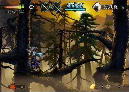 muramasa shinobi 3ds Shinobi regresa a Nintendo 3DS
