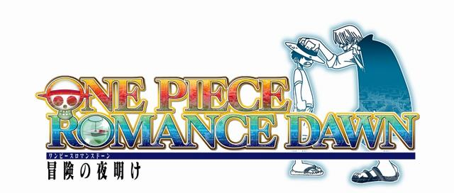 one piece romance dawn psp One Piece Romance Dawn rumbo a 3DS