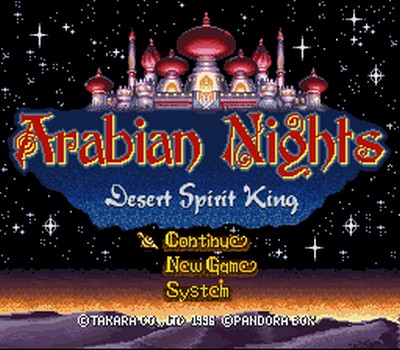 arabian-nights-ingles-english