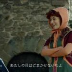 making-of-anuncio-dragon-quest-vii