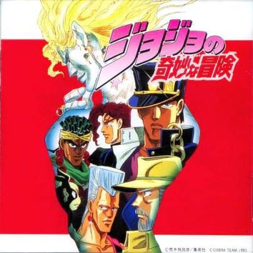 JoJo's Bizarre Adventure de Super Nintendo traducido al inglés Jojo-bizarre-adventure-snes-ingles-english