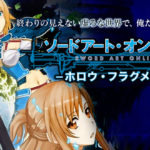 Sword-Art-Online-Hollow-Fragment-vita