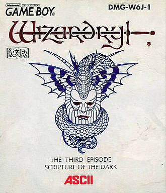 wizardry-gaiden-iii-game-boy-ingles-english