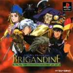brigandine-grand-edition-english-ingles