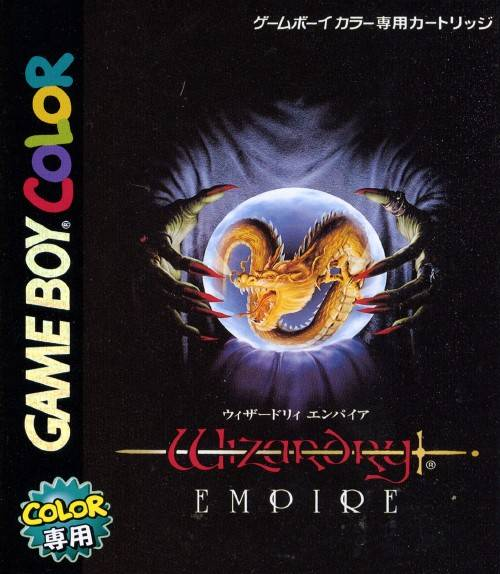 wizardry-empire-game-boy-color-ingles