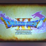 dragon-quest-xi-3ds-ps4