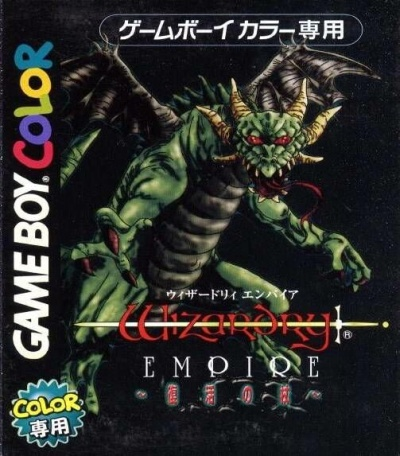 wizardry-empire-fukkatsu-no-tsue-game-boy-color-ingles
