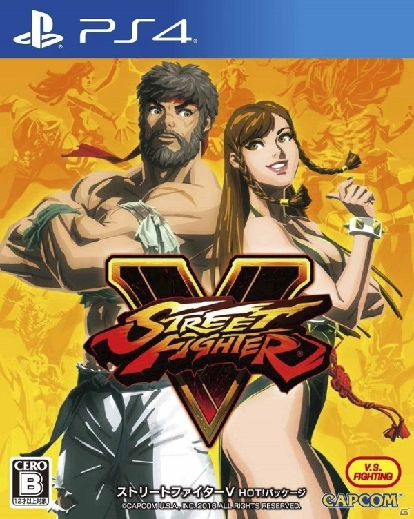 street-fighter-v-hot-package