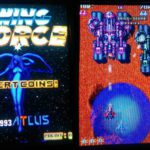wing-force-atlus