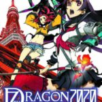 7th-dragon-2020-psp-ingles-english