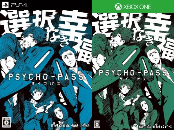 pycho-pass-mandatory-happiness-limited-edition