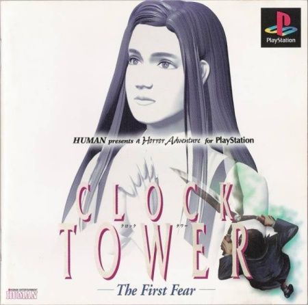 clock-tower-the-first-fear-playstation-espanol