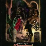 wizardry-chronicle-pc-ingles-english