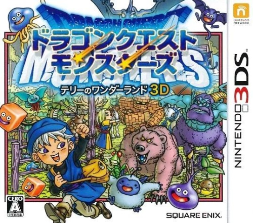 dragonq-quest-monsters-terrys-wonderland-3ds-ingles-english