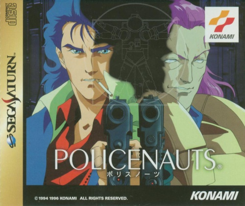 policenauts-saturn-ingles