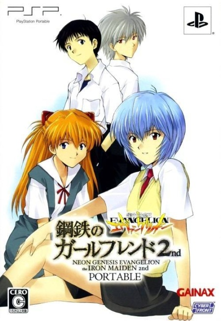 shinseiki-evangelion-koutetsu-no-girlfriend-2nd-portable-psp-ingles