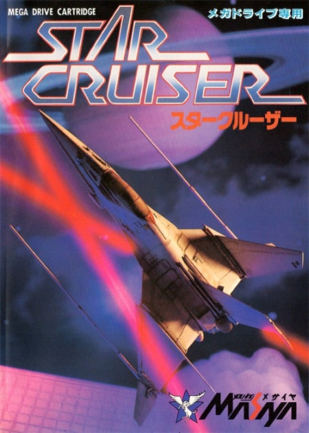 star-cruiser-megadrive-genesis-ingles-english
