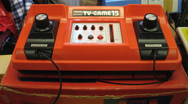 Color TV Game 15 (1978)
