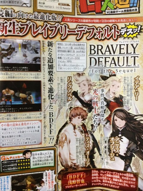 bravely-default-for-the-sequel-3ds