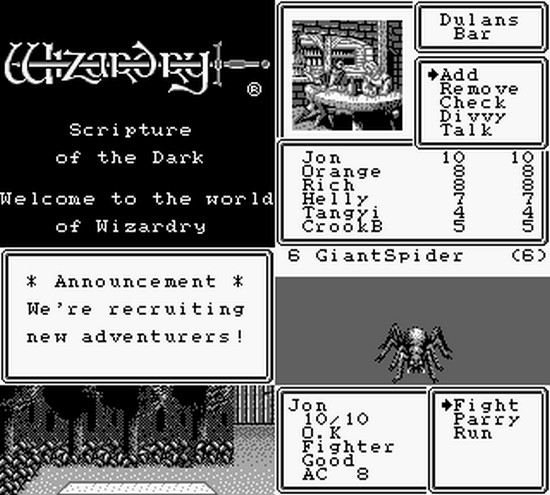 wizardry-gaiden-iii-gameboy