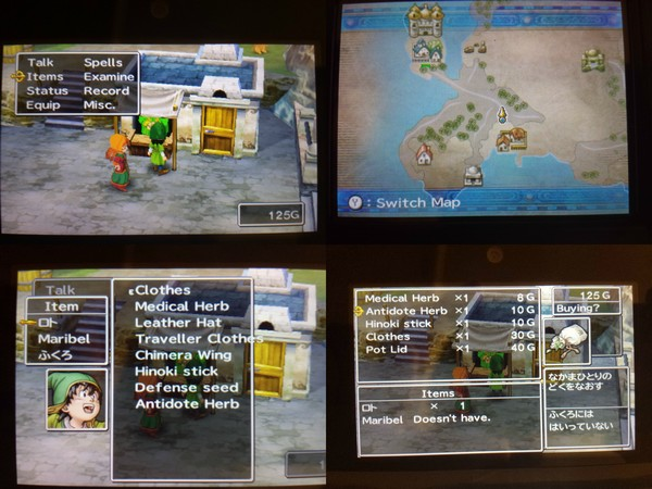 dragon-quest-vii-3ds-ingles