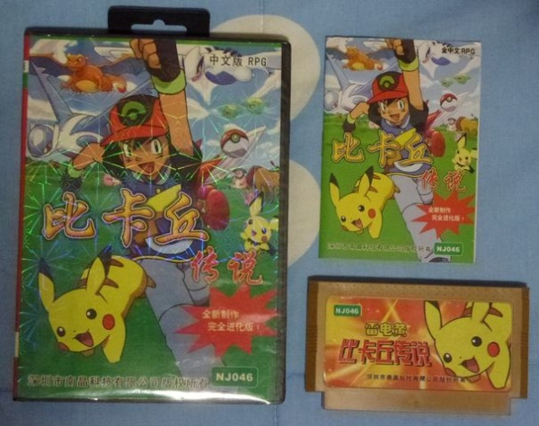 pokemon-amarillo-yellow-nes-ingles-english