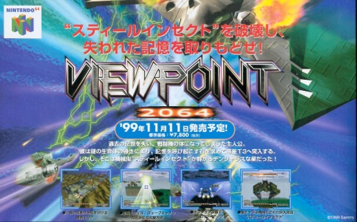 viewpoint2064-prototipo