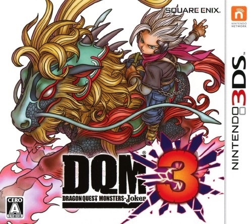 Dragon Quest Monsters - Joker 3